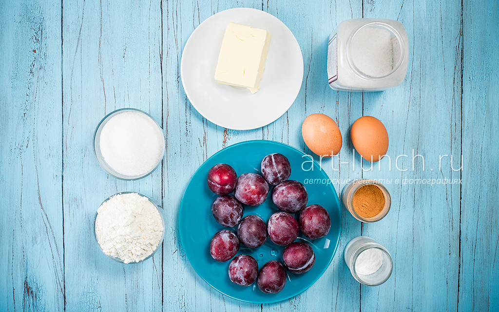 Сливовый пирог - рецепт пошаговый с фото