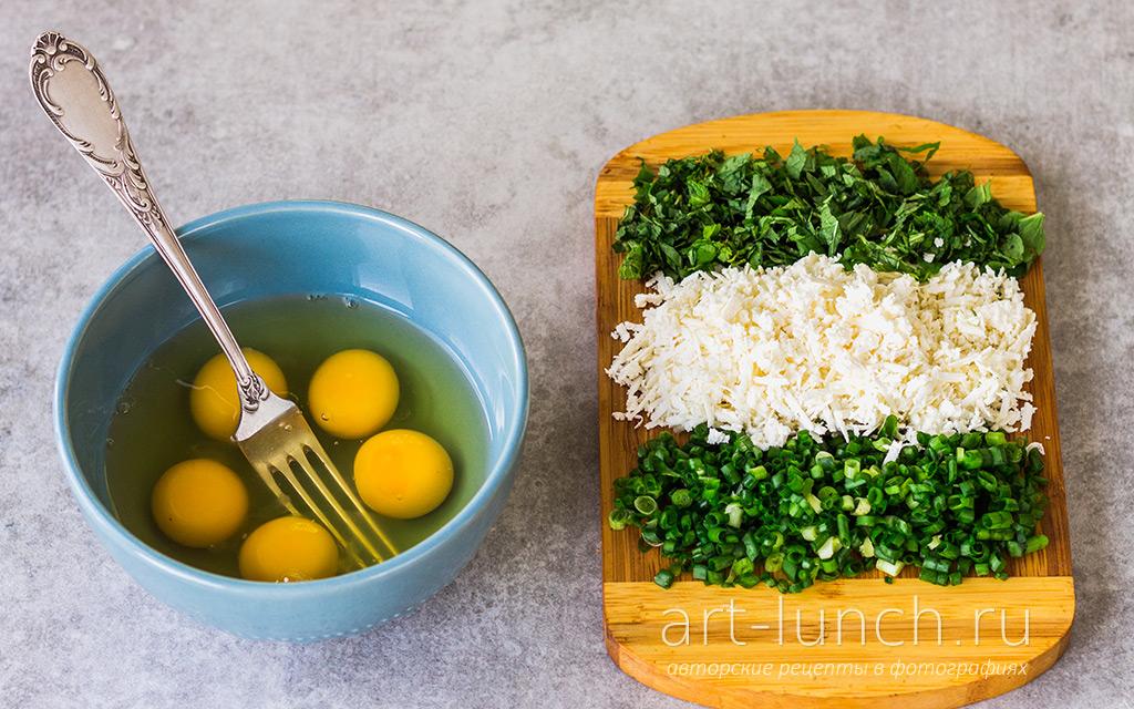 Блины из кабачков с сыром и зеленью