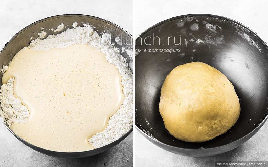 Песочный пирог с вареньем