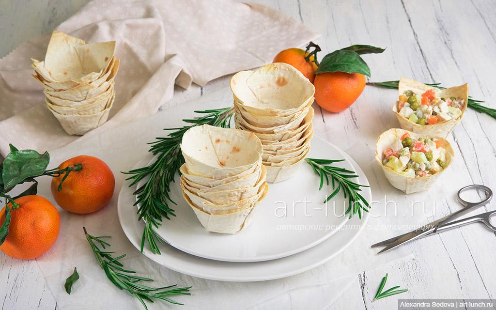 Как сделать тарталетки из лаваша - пошаговый рецепт с фото