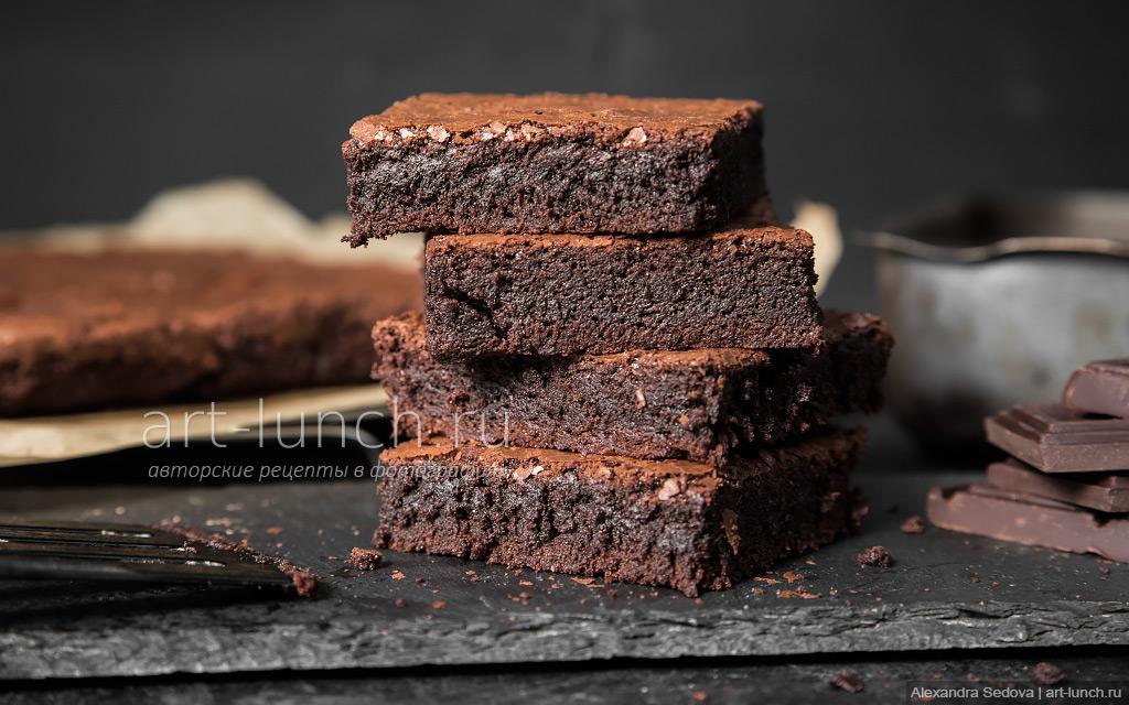 Шоколадный брауни - пошаговый рецепт с фото