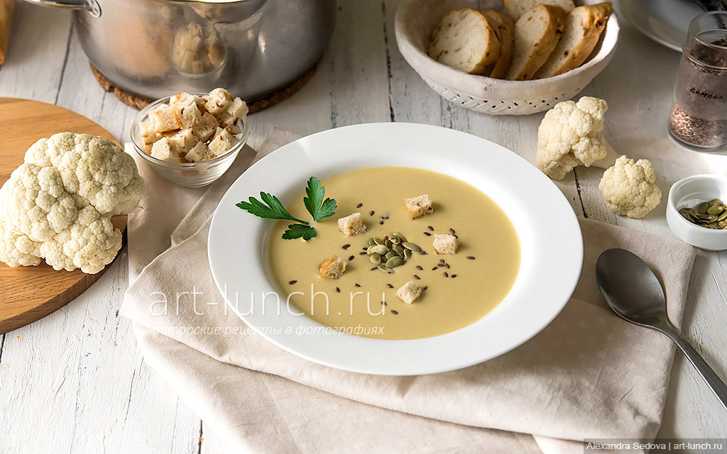 Суп пюре из цветной капусты - пошаговый рецепт с фото