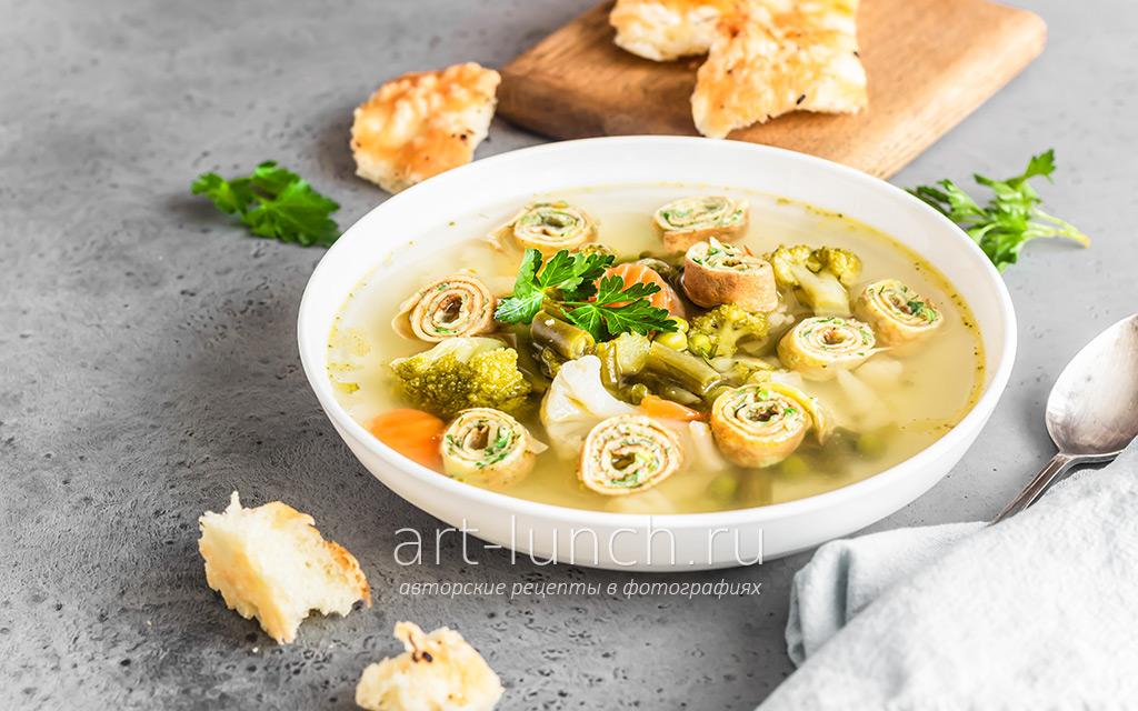 Овощной суп с яичными блинчиками