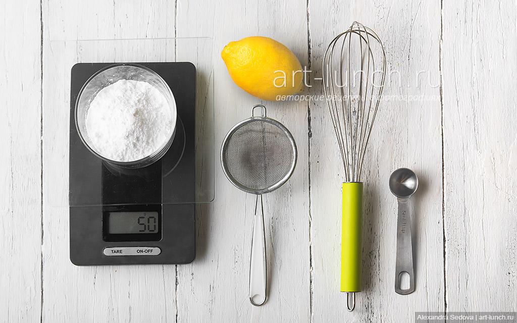 Лимонная помадка - пошаговый рецепт с фото