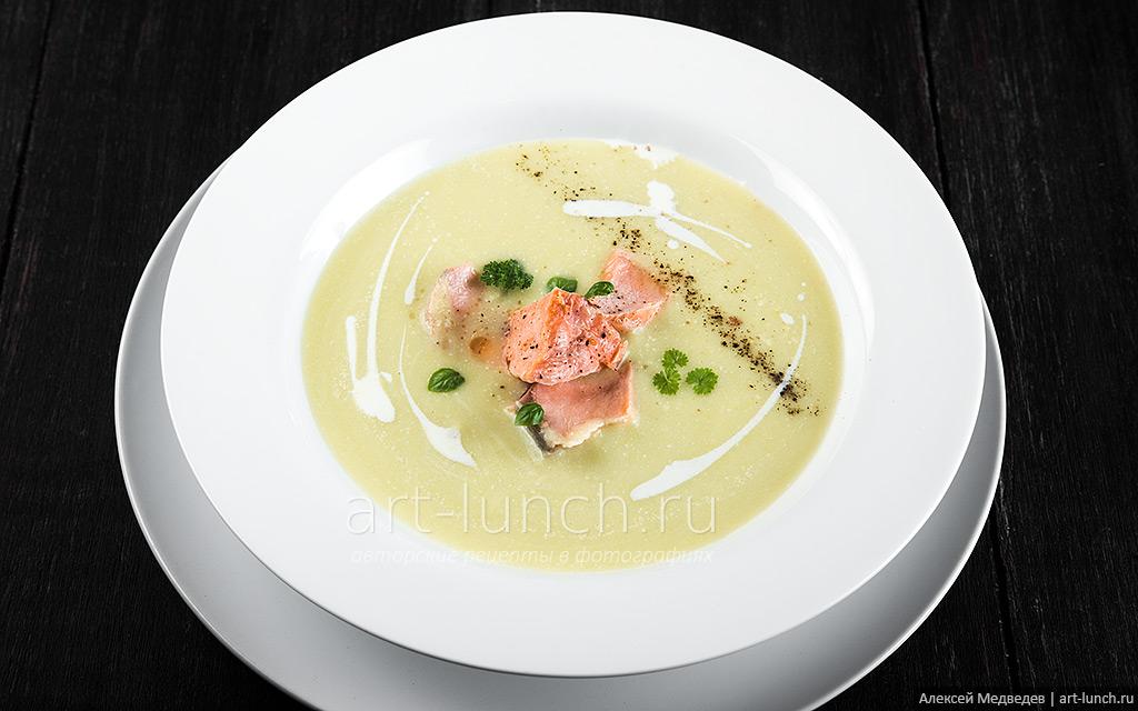 Крем-суп из кабачка с лососем
