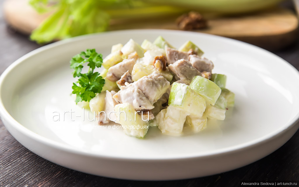 Салат с сельдереем и курицей - пошаговый рецепт с фото