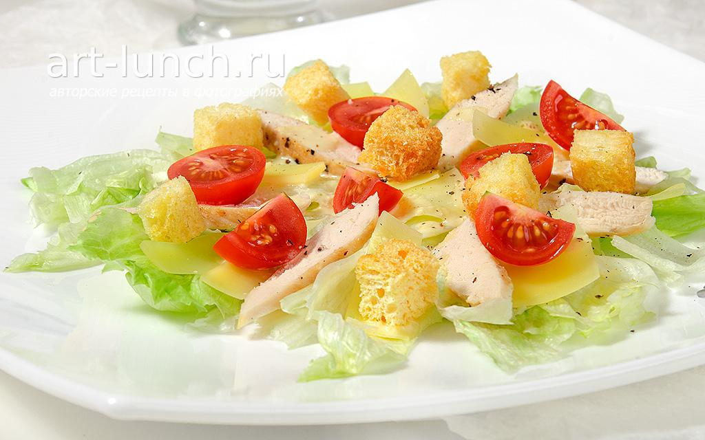 салат цезарь дома фото рецепт