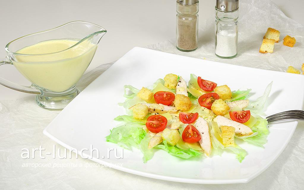 Салат Цезарь - пошаговый рецепт с фото