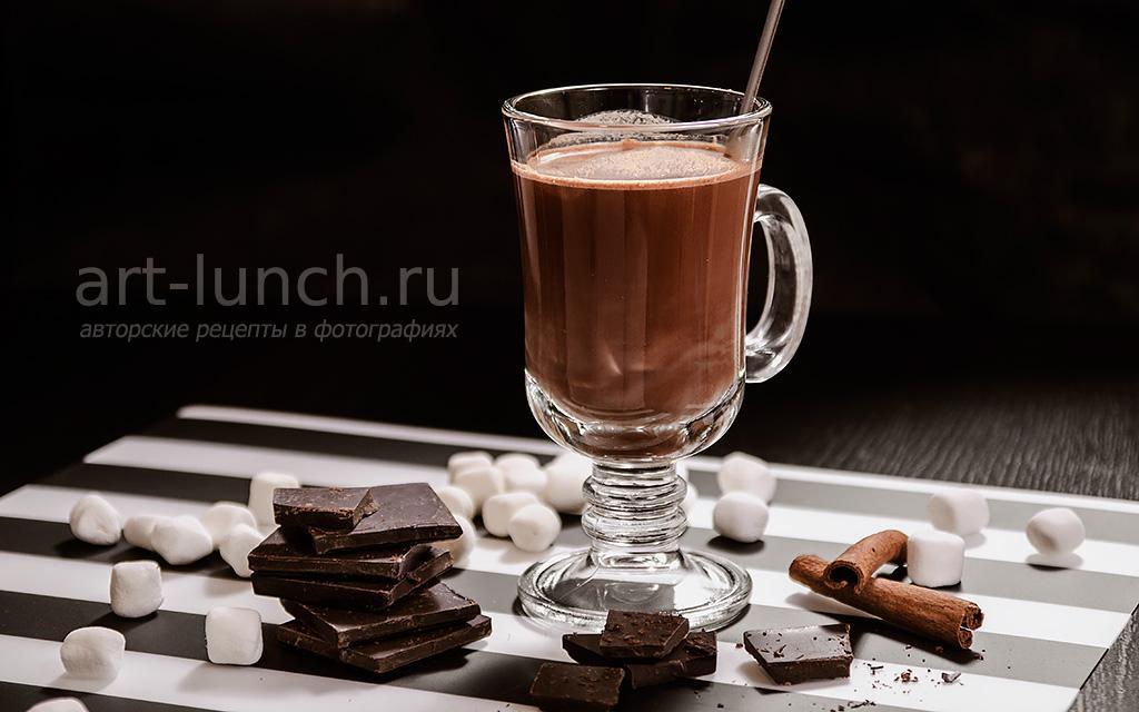 Горячий шоколад - рецепт с фото