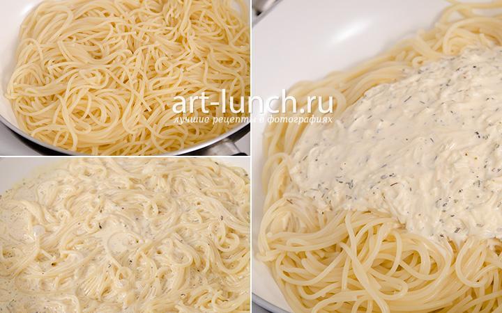 Спагетти Карбонара - пошаговый рецепт с фото