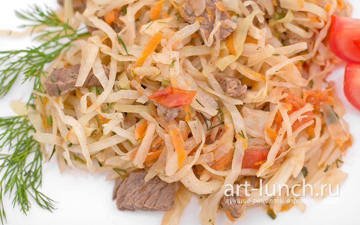 Тушёная капуста с говядиной - пошаговый рецепт с фото