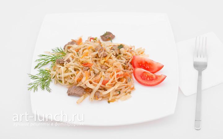 тушёная капуста с говядиной пошаговый рецепт с фото