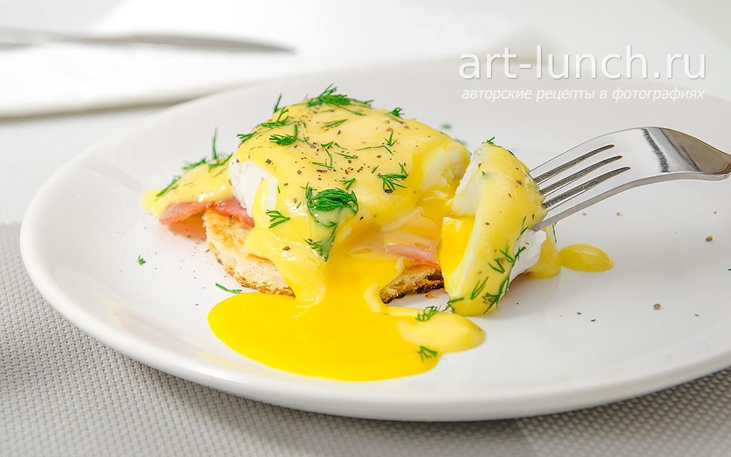 Яйца Бенедикт - пошаговый рецепт с фото