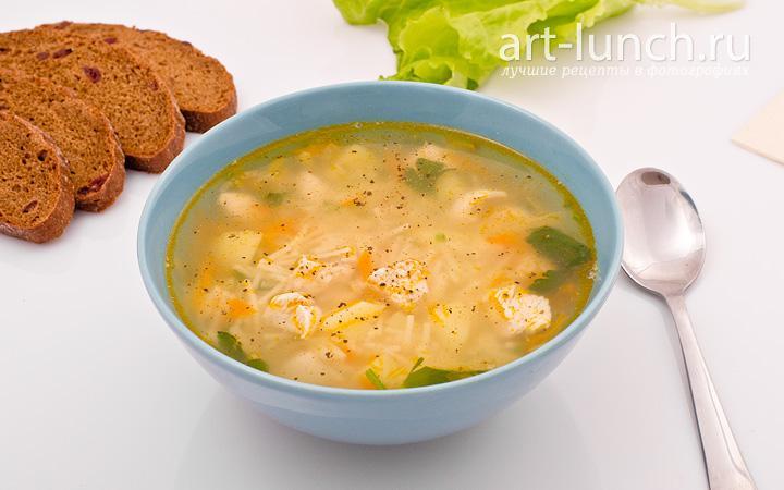 суп с куриным филе рецепт