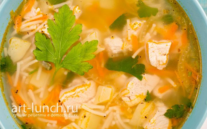 суп с макаронами и картошкой с курицей рецепт с фото