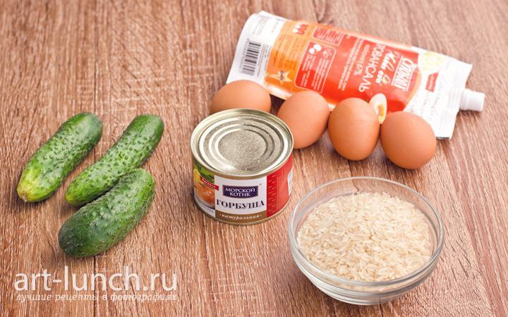 рецепт салата из консервированной горбуши с рисом