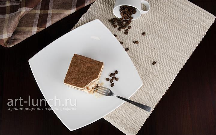 Тирамису - пошаговый рецепт с фото