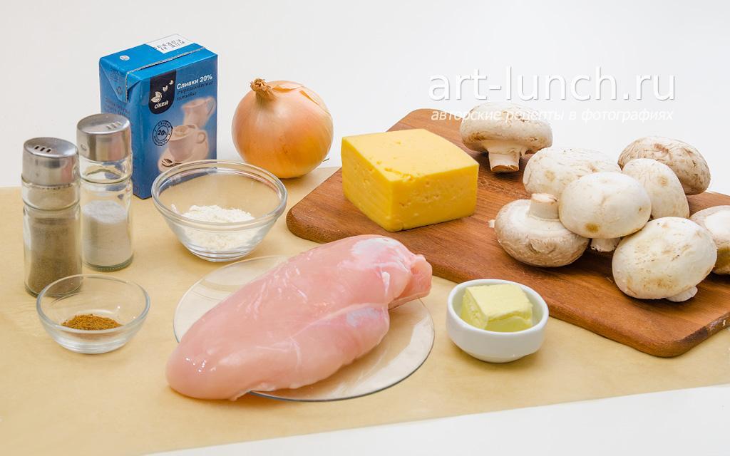 Рецепты рульки простой с фото