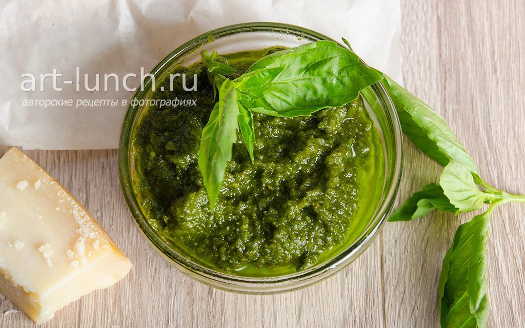 Соус песто - пошаговый рецепт с фото