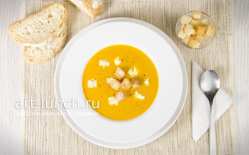 Суп пюре из тыквы лучший рецепт