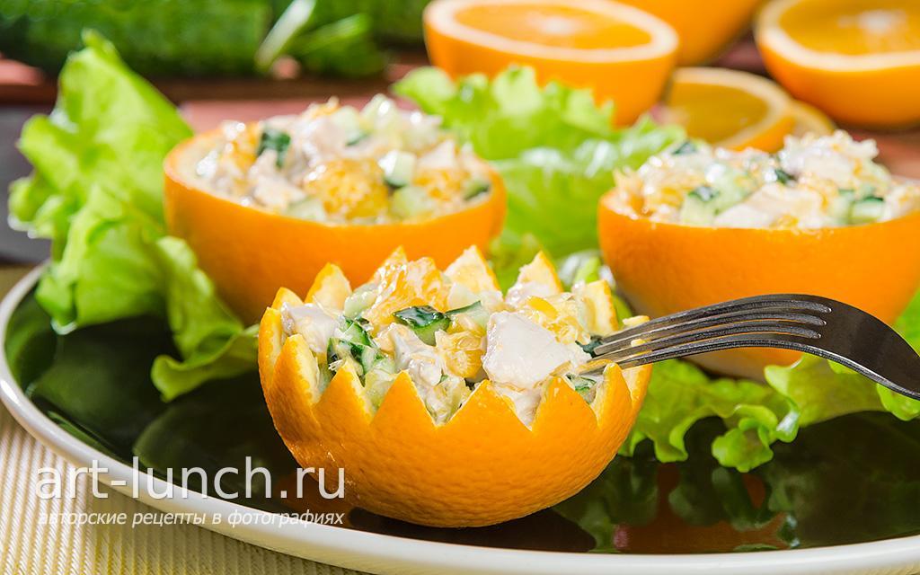 салат из апельсина рецепт