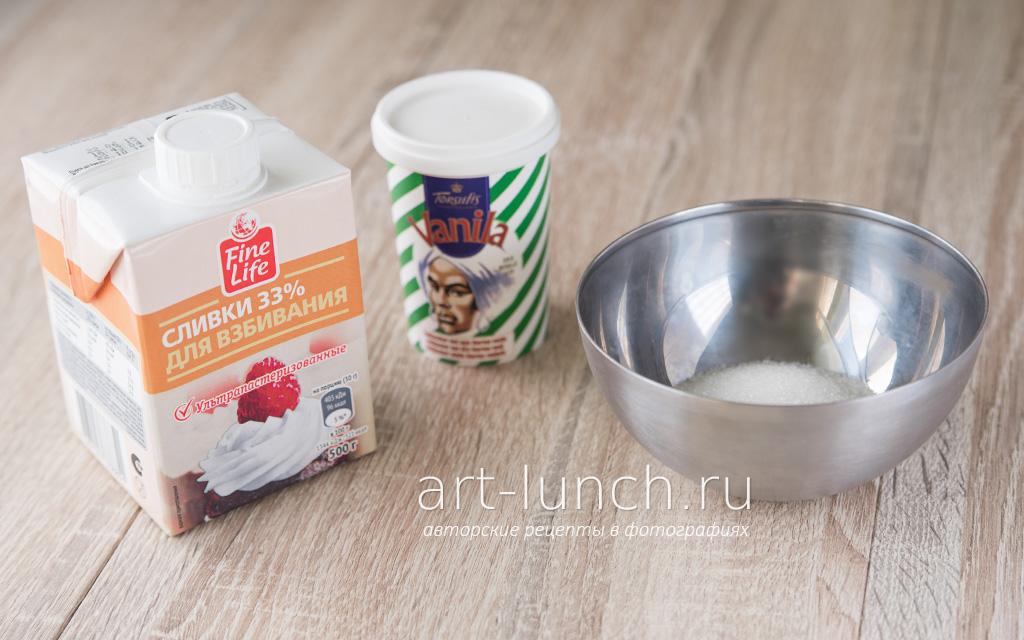 Ванильное мороженое - пошаговый рецепт с фото