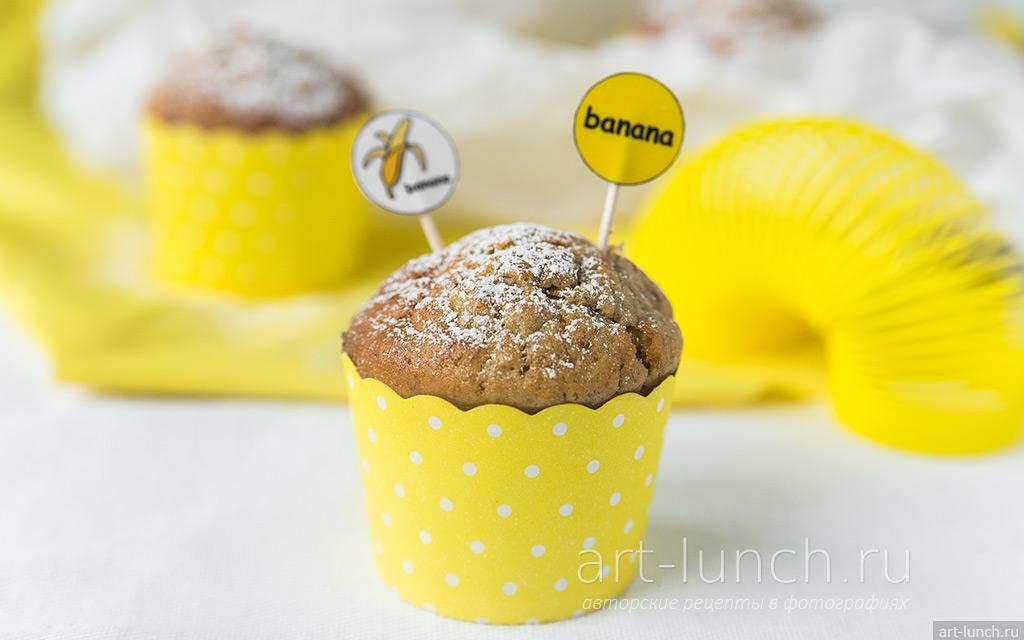 Банановые маффины пошаговый рецепт с фото