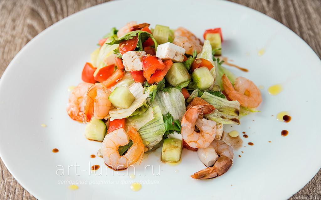 салат овощной с креветками рецепт