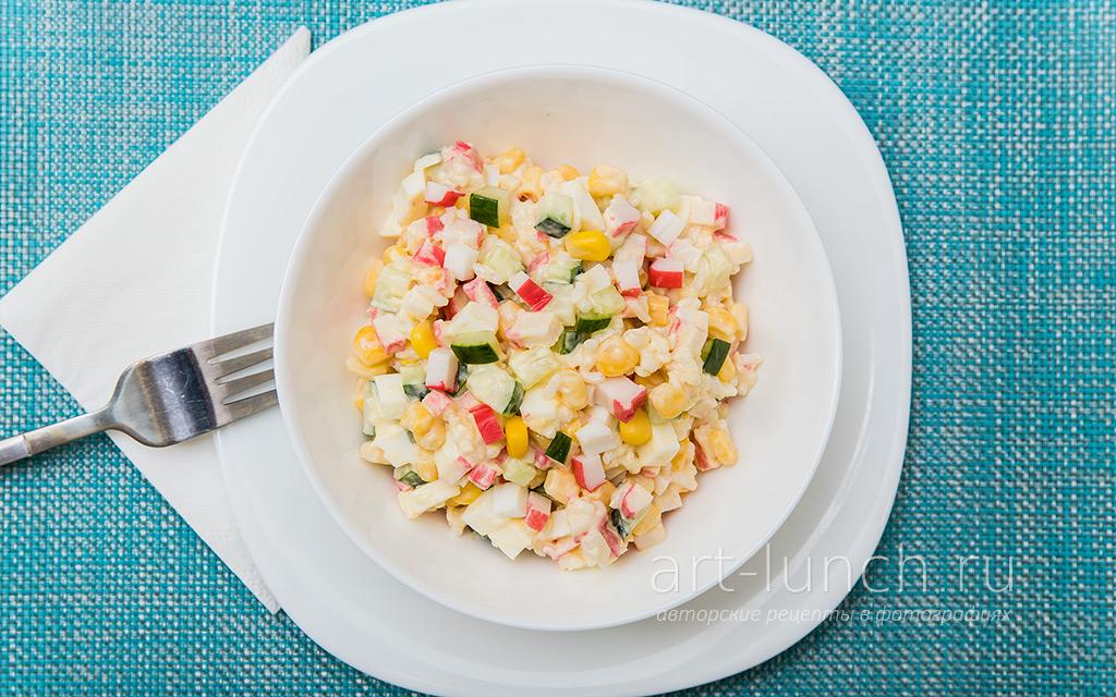 салат с крабовыми палочками и кукурузой с морковью рецепт