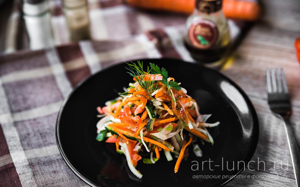 овощные салаты на зиму рецепты с фото пошаговый