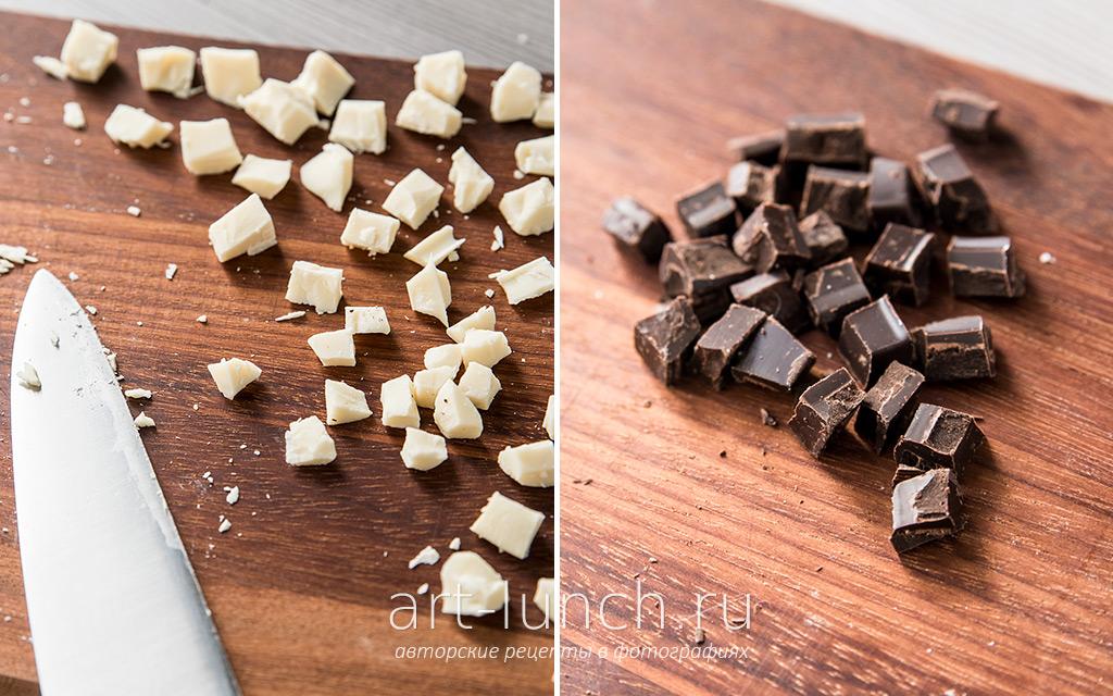 Печенье Три шоколада