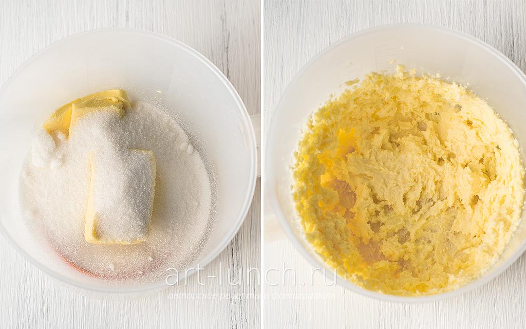 Ягодные лукошки с брусникой