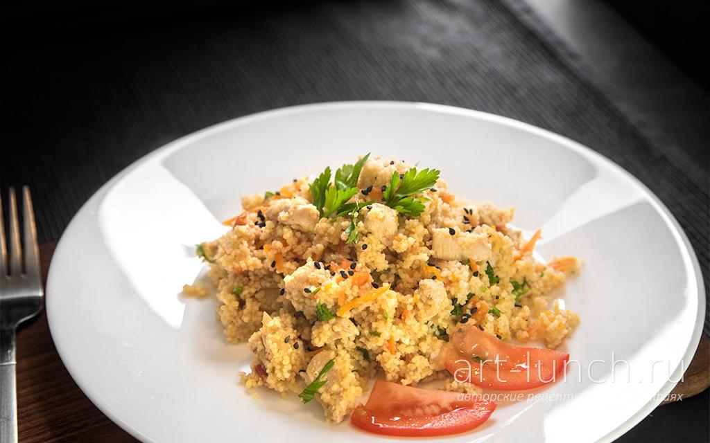 Кускус с куриным филе и овощами