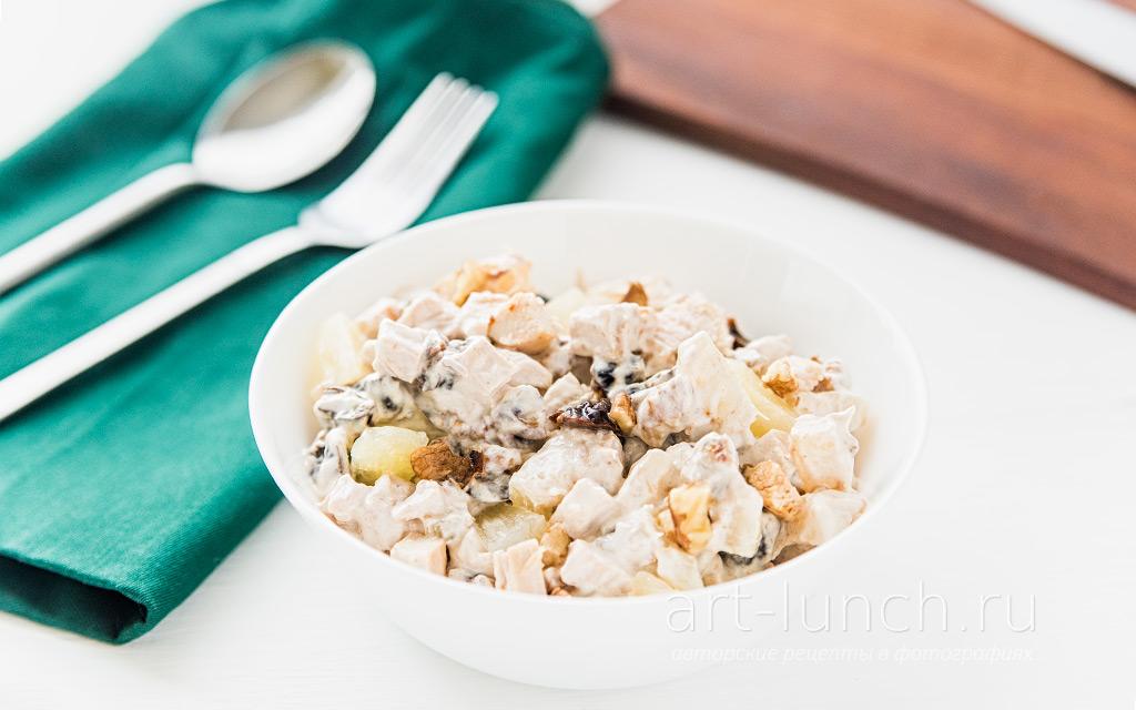 салат гусарский рецепт с черносливом пошаговый рецепт