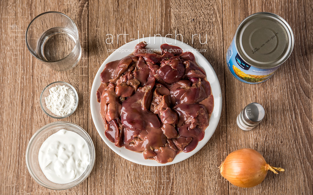 Печень тушёная - пошаговый рецепт с фото