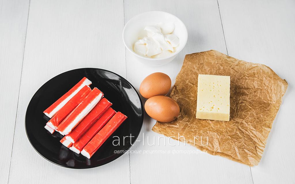 крабовый салат с сыром